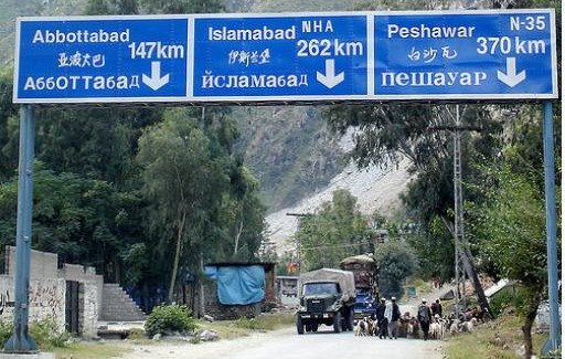 islamabad-262-kms-away